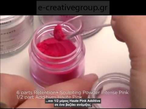 CND Liquid Powder & Additives - Tiara Design