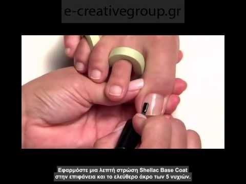 Shellac Pedicure Application & Removal